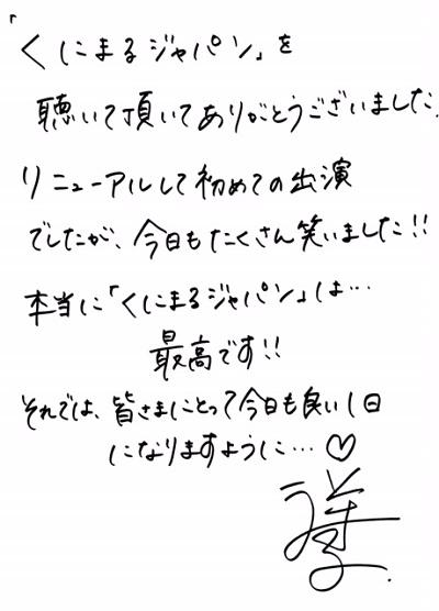 syouko20151106.jpg