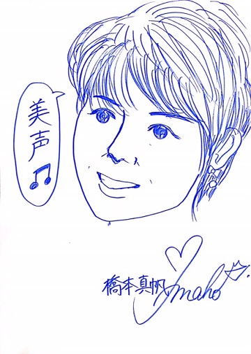 yoshikonigaoe20141024.jpg