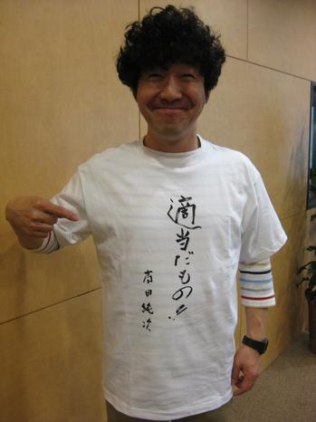 150426nishiaki.JPG