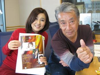 160306akiyoshi.JPG