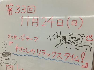 ao-2DSCF1048.jpg