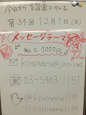 ao-2DSCF1086.jpg