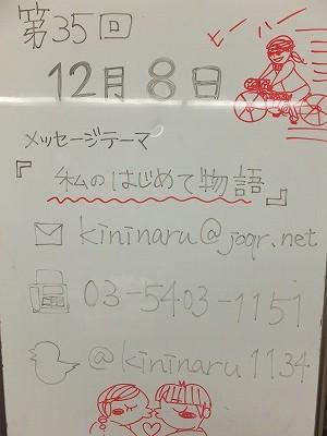 ao-2DSCF1131.jpg