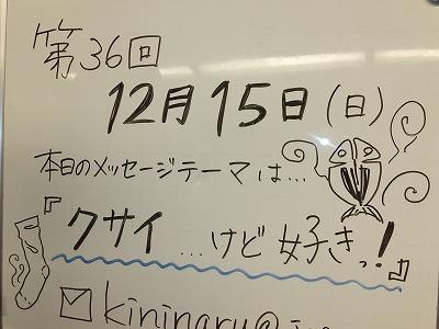 ao-2DSCF1368.jpg