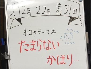 ao-2DSCF1397.jpg
