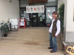豆腐_2.jpg