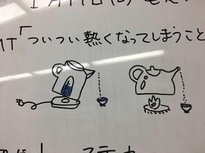 電気ケトル_1.jpg