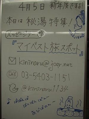 m-P4050074.jpg
