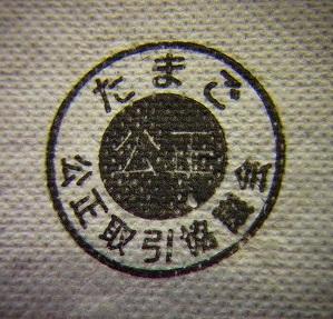 mao-RIMG0022.jpg