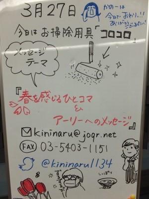 mini-DSCF4002.jpg