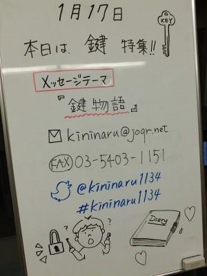 miniDSCF4037.jpg