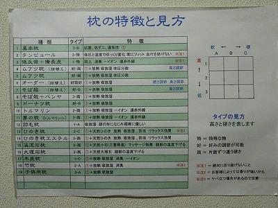 sj-8490.jpg