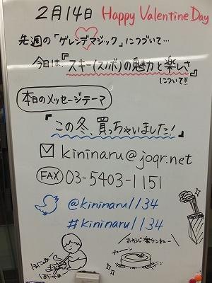 sj-DSCF8001.jpg