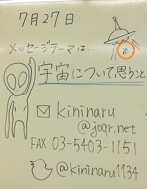 ygm-DSCF4530.jpg