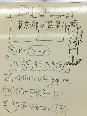 ygm-DSCF4685.jpg