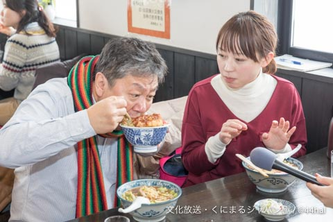 tanbo20170113shiobara_010031.jpg