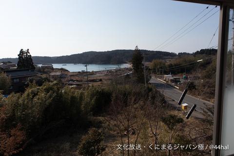 44hal_20170310_010527.jpg