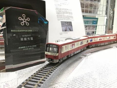 20170615_しばうら鉄道工学ギャラリー (5).jpg
