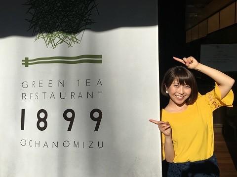 20170720_抹茶ビアガーデン (11).jpg