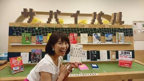 20170901_武蔵野プレイス (4).jpg