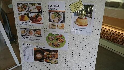 20170901_武蔵野プレイス (7).jpg