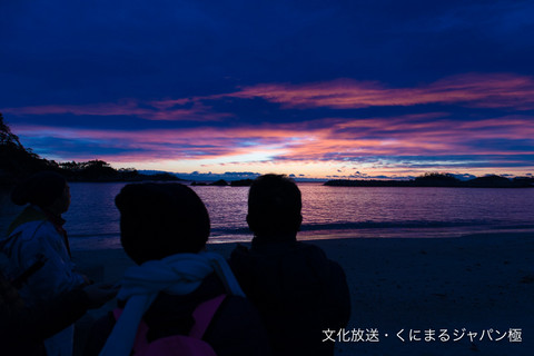44hal_20171210_013217.jpg