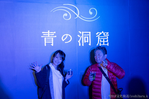 44hal_20181130-9A_04215_Sony.jpg