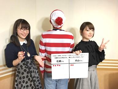 【グラニ】#43(20170128).jpg
