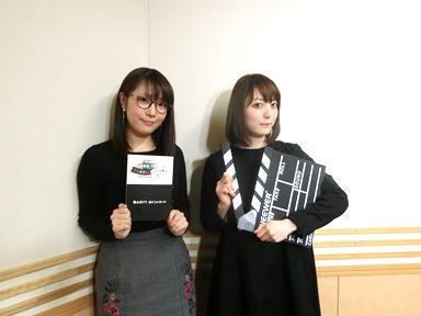 【グラニ】#45(20170211).jpg