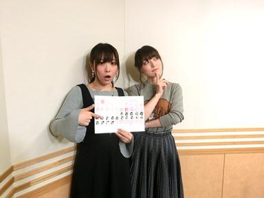 【グラニ】#58(20170513).jpg
