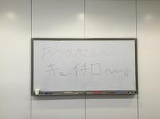 15_1103控室.JPG