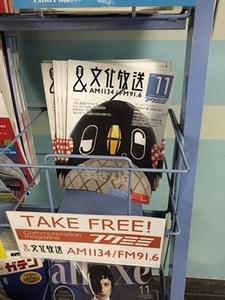 15_1120駅1.JPG