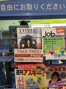 15_1120駅2.JPG