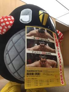 16_0127大相撲.jpg