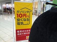 16_0418_8.JPG