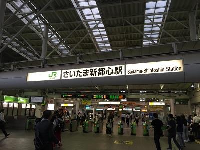 16_0703_2.JPG