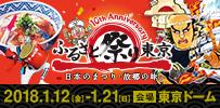 sg_banner_203_100_02.jpg