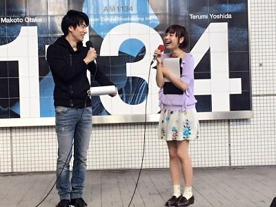 松田湊元2.jpg