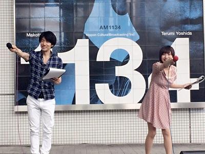 0610松田 湊元2.jpg
