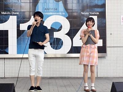 0708松田 湊元2.jpg