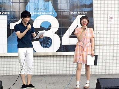 0708松田 湊元3.jpg