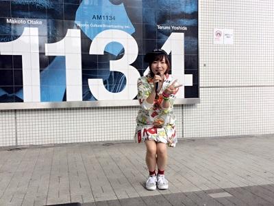 0812湊元3.jpg