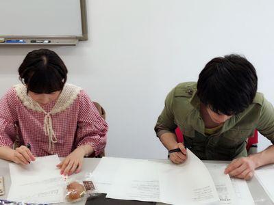 201804松田湊元1.jpg
