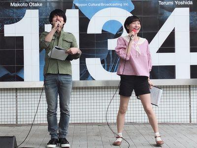 201804松田湊元5.jpg