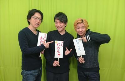 写真3人.JPG