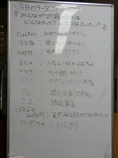 P1080282.JPG