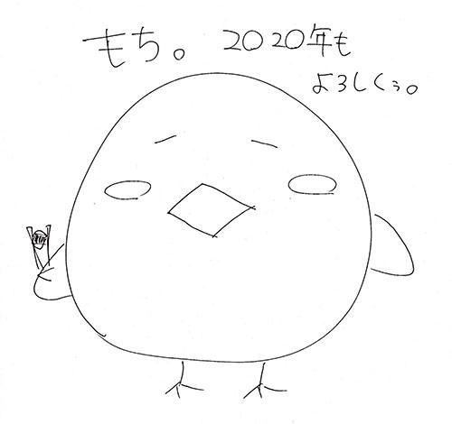 #222oha.JPG
