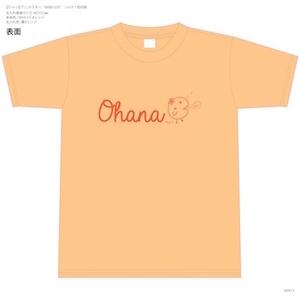 オレンジ表.jpg