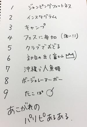 第61回(12.3)_1.JPG