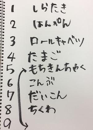 第61回(12.3)_2.jpg